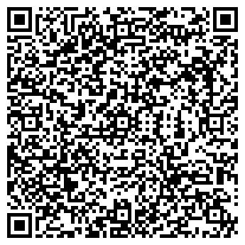 QR-код с контактной информацией организации ООО КОМПЛЕКТАЦИЯ