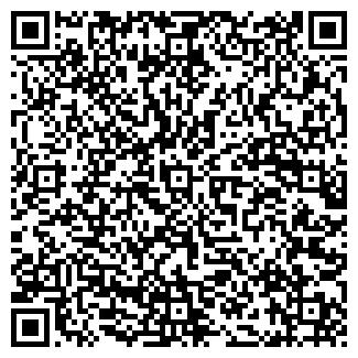 QR-код с контактной информацией организации АСТРОХИН А.Г.