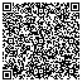 QR-код с контактной информацией организации КАРБО-КХ СП