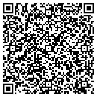 QR-код с контактной информацией организации БУМАЖНИК