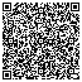 QR-код с контактной информацией организации ВЕРТИКАЛЬ-П