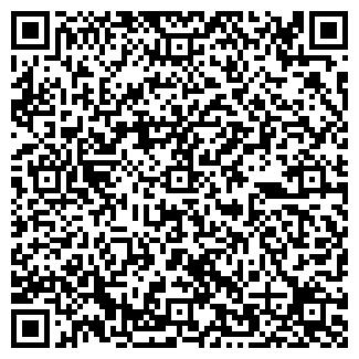 QR-код с контактной информацией организации TANSU