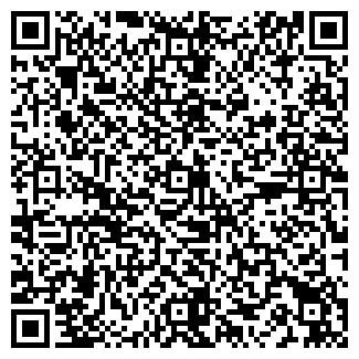 QR-код с контактной информацией организации КЕДР-М, ООО