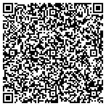 QR-код с контактной информацией организации ОРТОН ТОРГОВЫЙ ДОМ, ЗАО