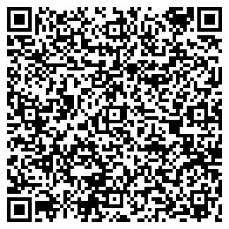 QR-код с контактной информацией организации ОРТОН, ОАО
