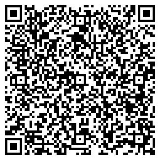 QR-код с контактной информацией организации ОАО КУЗБАССУГОЛЬ