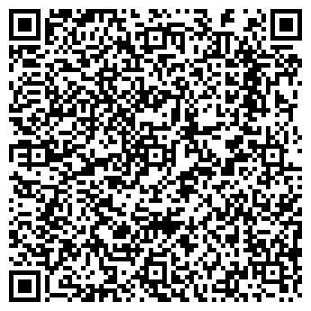 QR-код с контактной информацией организации КЕДРОВСКИЙ РАЗРЕЗ