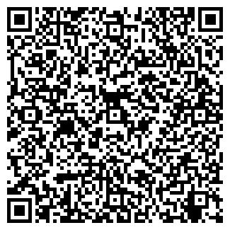 QR-код с контактной информацией организации ООО РОВЕР