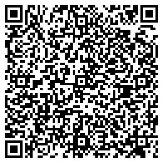QR-код с контактной информацией организации ООО УГЛЕСБЫТ