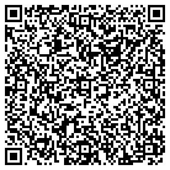 QR-код с контактной информацией организации ДЕТСКИЙ САД № 1445