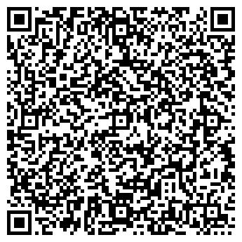 QR-код с контактной информацией организации РЕАЛ-ПЛАСТИК, ООО