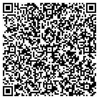 QR-код с контактной информацией организации ООО СИБИРСКАЯ КОМПАНИЯ