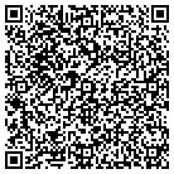 QR-код с контактной информацией организации КЕМЕРОВО-ПОЛИМЕР, ОАО