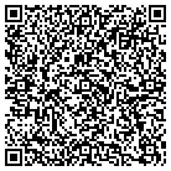 QR-код с контактной информацией организации ООО ПРИМСТРОЙ