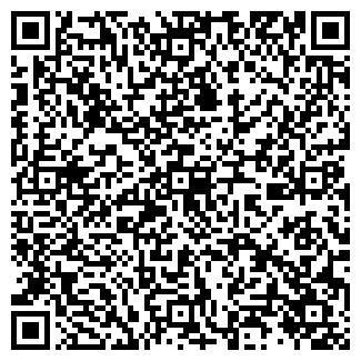 QR-код с контактной информацией организации ПИРОГРАНД