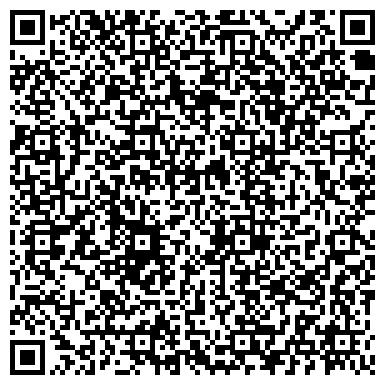 QR-код с контактной информацией организации ООО СПЕЦИАЛИЗИРОВАННЫЕ И ПРИЗВОДСТВЕННЫЕ РАБОТЫ-КЕМЕРОВО