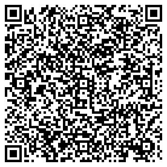 QR-код с контактной информацией организации ОКУЛЮС-С ХРУСТАЛИК