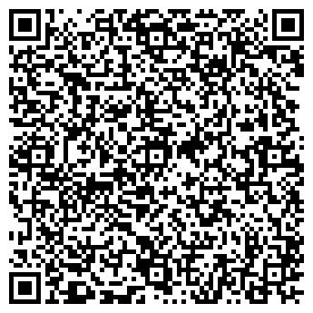 QR-код с контактной информацией организации ООО СПОРТ И ОТДЫХ