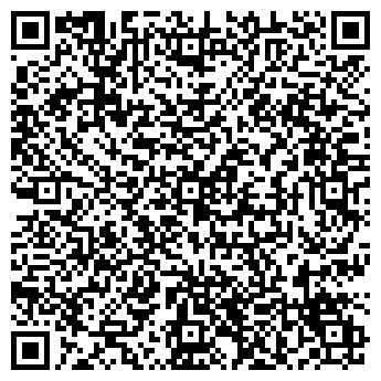 QR-код с контактной информацией организации АЛПИ ГИПЕРМАРКЕТ