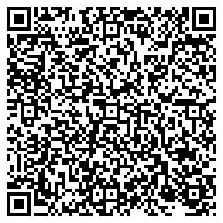 QR-код с контактной информацией организации ООО ЭКСМЕБЕЛЬ