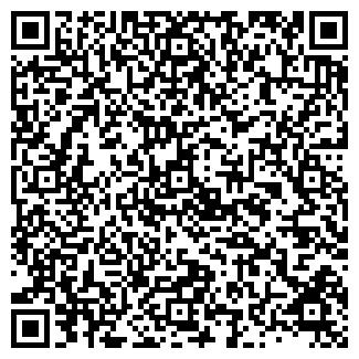 QR-код с контактной информацией организации АНГЕЛИТА