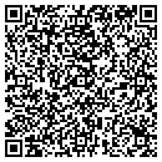 QR-код с контактной информацией организации АРС МЕБЕЛЬ