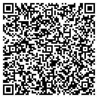 QR-код с контактной информацией организации ОФИС ПЛЮС