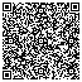 QR-код с контактной информацией организации ООО ФОРМОПЛАСТ