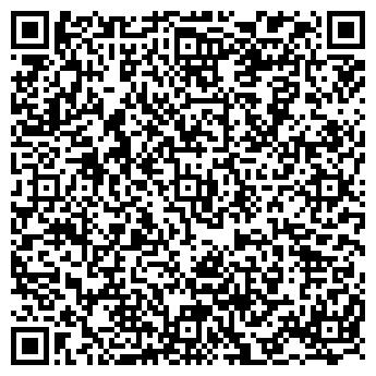 QR-код с контактной информацией организации ООО ЦЕПТЕР-ИНТЕРНАЦИОНАЛЬ