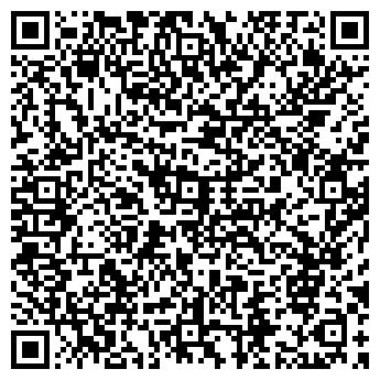 QR-код с контактной информацией организации СТРОЙИНДУСТРИЯ,, ОАО