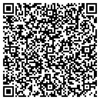 QR-код с контактной информацией организации ПРИМЭКС, ООО