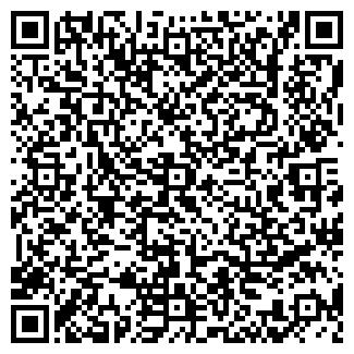 QR-код с контактной информацией организации АЛЬХЕНА, ООО