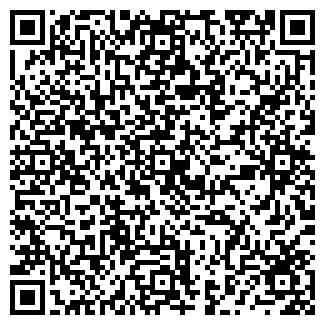 QR-код с контактной информацией организации КЕМИТ, ООО