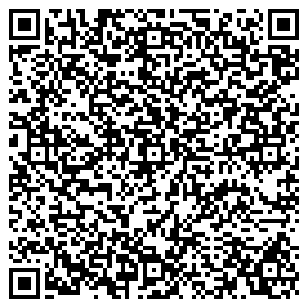 QR-код с контактной информацией организации «МИНВАТА»