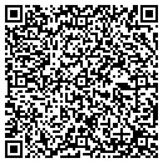 QR-код с контактной информацией организации ООО СИБИТ