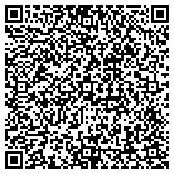 QR-код с контактной информацией организации ООО СТРОЙКОМПЛЕКТ-КМ