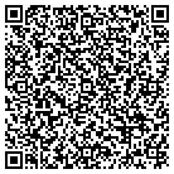 QR-код с контактной информацией организации ООО ХОЗЯЙСТВЕННАЯ ЛАВКА