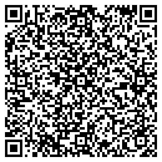 QR-код с контактной информацией организации БЕРЕГ, ОАО