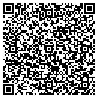 QR-код с контактной информацией организации ГАЗОБЕТОН