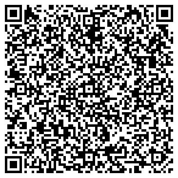 QR-код с контактной информацией организации «Карьер Мозжухинский»