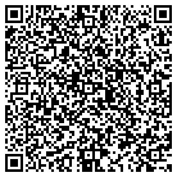 QR-код с контактной информацией организации СИБСТРОЙ-КЕМЕРОВО, ООО