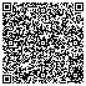 QR-код с контактной информацией организации СТРОЙКОМПЛЕКТ-КМ, ООО