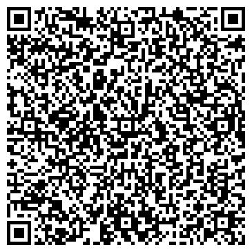 QR-код с контактной информацией организации СТРОЙДОРЭКСПОРТ, ООО