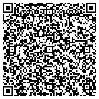 QR-код с контактной информацией организации СИБИРСКИЙ ЦЕМЕНТ