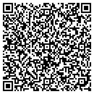 QR-код с контактной информацией организации ООО БАРЗАСЛЕС