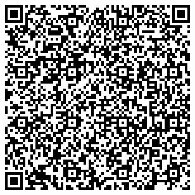 QR-код с контактной информацией организации КЕМЕРОВСКИЙ ЗАВОД ТЕПЛОИЗОЛЯЦИОННЫХ ИЗДЕЛИЙ (ФИЛИАЛ)