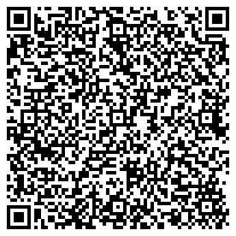 QR-код с контактной информацией организации ГИАМЕД-КЛИНИК