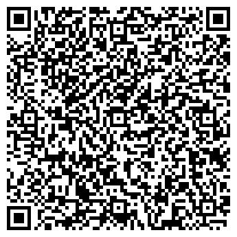 QR-код с контактной информацией организации ПРОФСЕРВИС СТИ, ООО