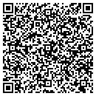 QR-код с контактной информацией организации ЗАО КАВЕРЛИТ