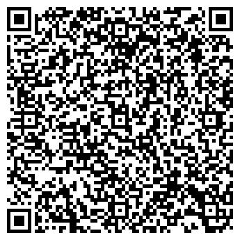 QR-код с контактной информацией организации ООО ТЕХНОНИКОЛЬ-КЕМЕРОВО